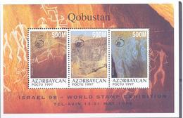 1998. Azerbaijan, World Stamp Exhibition Israel '98, Sheetlet, Mint/** - Azerbaïdjan
