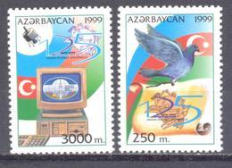 1999. Azerbaijan, 125y Of UPU, 2v, Mint/** - Aserbaidschan