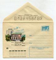 COVER USSR 1973 KIEV STATE CONSERVATORY NAMED AFTER P.I.CHAYKOVSKIY (TCHAIKOVSKY) #73-404 - Music