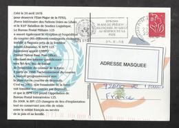 OBLITERATION MILITAIRE 30 ANS DE PRESENCE AU LIBAN 22/06/2008 NATIONS UNIES FINUL - Freistempel