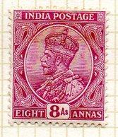 GRANDE-BRETAGNE - INDE ANGLAISE - (Empire) - 1911-26 - N° 89 - 8 A. Lilas - (George V) - India (...-1947)