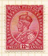 GRANDE-BRETAGNE - INDE ANGLAISE - (Empire) - 1911-26 - N° 90 - 12 A. Lie-de-vin - (George V) - India (...-1947)