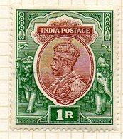 GRANDE-BRETAGNE - INDE ANGLAISE - (Empire) - 1911-26 - N° 91 - 1 R. Vert Et Brun - (George V) - India (...-1947)