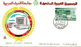 SYRIE. N°135 De 1960 Sur Enveloppe 1er Jour. Ligue Arabe. - Syria