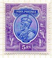GRANDE-BRETAGNE - INDE ANGLAISE - (Empire) - 1911-26 - N° 93 - 5 R. Violet Et Outremer - (George V) - India (...-1947)