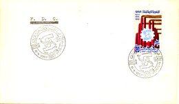 EGYPTE. N°745 De 1969 Sur Enveloppe 1er Jour. OIT. - ILO