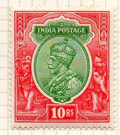 GRANDE-BRETAGNE - INDE ANGLAISE - (Empire) - 1911-26 - N° 94 - 10 R. Rouge-carmin Et Vert-jaune - (George V) - India (...-1947)