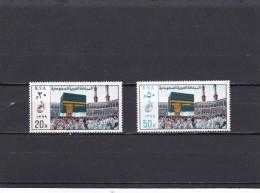 Arabia Saudi Nº 492 Al 493 - Arabia Saudita