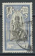Inde Yv. 34, Mi 34 - Used Stamps