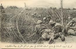 Themes Div- Ref Z90- Guerre 1914-18- Troupes Senegalaises - Senegal - Senegalais -sous Titre En Langue Arabe - - War 1914-18