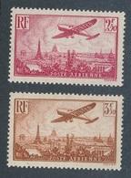 N-108: FRANCE:  Lot  Avec PA N°11**-13** - Poste Aérienne