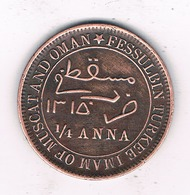 1/4 ANNA 1315 AH MUSCAT & OMAN  /7722/ - Oman
