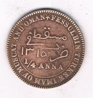 1/4 ANNA 1315 AH MUSCAT & OMAN  /7723/ - Oman