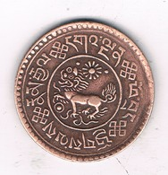SHO 1922-1942 TIBET CHINA /7725/ - Chine