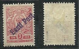ESTLAND ESTONIA 1919 Reval Tallinn Eesti Post 3 K. Local OPT Signed * - Estonia