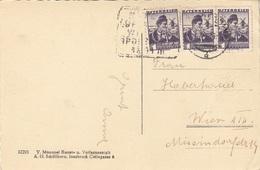 ÖSTERREICH 1937 - 3x1 Gro Auf Ak MILLSTADT - 1918-1945 1. Republik