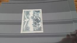 LOT424429 TIMBRE DE FRANCE NEUF* N°20 VALEUR 42 EUROS - Poste Aérienne
