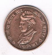 1/4  ANNA GWALIOR STATE 1953-1958  INDIA /7727// - Inde
