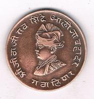 1/4  ANNA GWALIOR STATE 1953-1958  INDIA /7728// - Inde