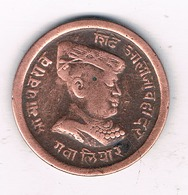 1/4  ANNA GWALIOR STATE   INDIA /7729// - Inde