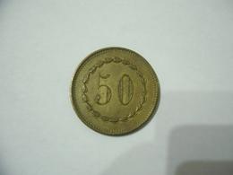GETTONE TOKEN COINS VINTAGE GETTONE N.50 - Gettoni E Medaglie