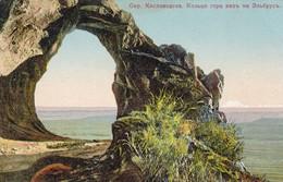 RUSSIA. PLACE A IDENTIFIER. CIRCA 1900s. TBE -BLEUP - Rusland
