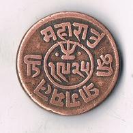 1 DOKDO  1879-1925 KUTCH STATE INDIA /7731// - Inde