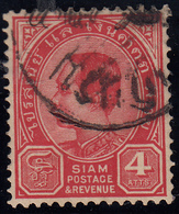 Siam  4 Atts Gestempelt - Unclassified