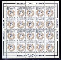 Ref. 174694 * NEW *  - KAZAKHSTAN . 2002. NEW CHINESE YEAR OF THE HORSE. NUEVO A�O CHINO DEL CABALLO - Kazajstán