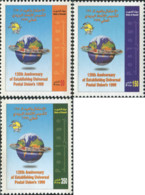 Ref. 373104 * NEW *  - KUWAIT . 2000. 125 ANIVERSARIO DE LA UNION POSTAL UNIVERSAL (U.P.U.) - Kuwait