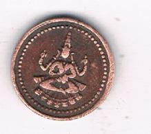 CASH 1886-1947 PUDUKKOTTTAI AMMAN  INDIA /7734/ - Inde