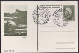 Yugoslavia, Postcard, Ljubljana Festival 1954, Commemorative Cancellation, Flute - Music