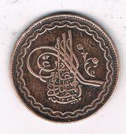 II PAI 1328 AH HYDERABAD  INDIA /7736/ - Inde