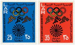 Ref. 27561 * NEW *  - LIBYA . 1972. GAMES OF THE XX OLYMPIAD. MUNICH 1972. 20 JUEGOS OLIMPICOS VERANO MUNICH 1972 - Libia