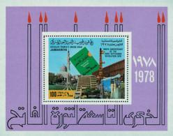 Ref. 43564 * NEW *  - LIBYA . 1978. 9th ANNIVERSARY OF THE REVOLUTION. 9 ANIVERSARIO DE LA REVOLUCION - Libia