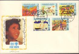 Ref. 417020 * NEW *  - LIBYA . 1979. INTERNATIONAL YEAR OF THE CHILD. A�O INTERNACIONAL DEL NI�O - Libia