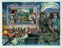 Ref. 48674 * NEW *  - LIBYA . 1983. 14th ANNIVERSARY OF THE REVOLUTION. 14 ANIVERSARIO DE LA REVOLUCION - Libia