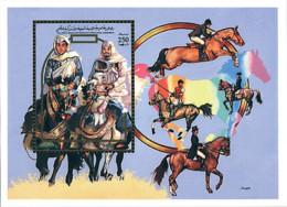 Ref. 54648 * NEW *  - LIBYA . 1992. HORSE. CABALLO - Libya