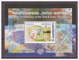 0921 Georgia 2006 50 Year Europa Europe CEPT S/S MNH - Europa-CEPT