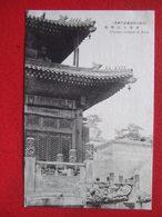 """CHINE - CHENGDE - CHENGTE - """" CAPITAL OF JEHOL """" -  TEMPLE ?  : Voir Les Scans...""""  RARE """" ---- - Cina"""