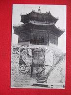 "CHINE - CHENGDE - CHENGTE - "" CAPITAL OF JEHOF, TEMPLE ?   "" RARE "" ---- - Cina"