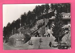 Slovenia Grotte Postumia Postojnska Cpa 1962 - Slovenia