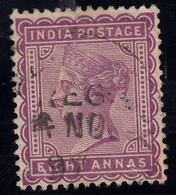 Grossbritannien (alte Kolonien Und Herrschaften) > Indien  1852-1901 Victoria - 1854 East India Company Administration