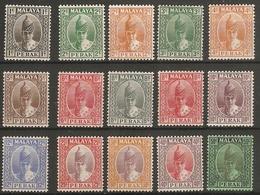 MALAYA - PERAK 1938 - 1941 SET TO 50c (Ex 15c) SG 103/118 (Ex SG 114) UNMOUNTED/VERY LIGHTLY MOUNTED MINT Cat £380+ - Perak