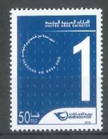 Vereinigte Arabische Emirate UAE MICHEL-Nr. 679 Postfrisch / ** / Mnh  [U10-UAE1] - United Arab Emirates