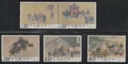 TAIWAN (FORMOSE) - N°655/9 ** (1969) Peintures - 1945-... République De Chine