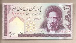Iran - Banconota Non Circolata Da 100 Riel P-140g - 2005 - Iran