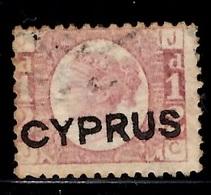 Chypre YT N° 1 Oblitéré. B/TB. A Saisir! - Cyprus (...-1960)