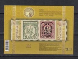 Ukraine MNH** 2018 First Stamps Of UPR Mi 1718-19 Bl.152 - Ukraine