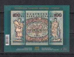 Ukraine MNH** 2018 Ukrainian Monetary Unit. Grivna. Mi 1722-23 Bl.154 - Ukraine